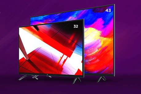 महीने में सिर्फ 1,750 रुपये देकर घर ला सकते हैं 20 हज़ार वाला TV, बचे हैं बस कुछ घंटे