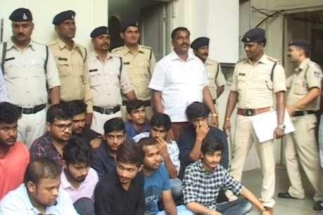 भोपाल के बाद अब इंदौर आ सकती है अमेरिकी जांच एजेंसी FBI की टीम