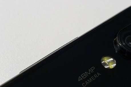 यह कंपनी ला रही है 48 मेगापिक्सल कैमरे वाला फोन, फोटो से हुआ खुलासा