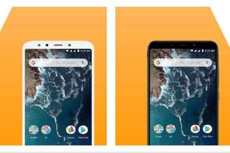 'I Love Mi' सेल कल से, Xiaomi के दो फोन खरीदने पर मिलेगा 3500 रुपये का डिस्काउंट