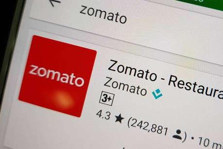 Zomato ने टेकइगल इनोवेशंस को खरीदा, अब ड्रोन से करेगी फूड की होम डिलिवरी
