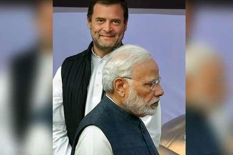 पीएम मोदी के नक्शेकदम पर राहुल गांधी, दोहराएंगे 2014 वाला चुनावी दांव!