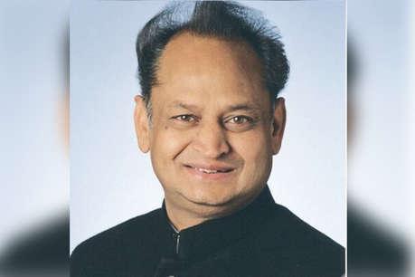 CM अशोक गहलोत का एक और मास्टर स्ट्रोक, प्रदेश में 1 मार्च से मिलेगा बेरोजगारी भत्ता