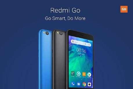लॉन्चिंग से पहले लीक हुई Redmi Go की जानकारी, जाने क्या होगा खास