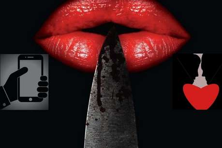 Killer Couple: 70 बार चाकू मारने वाला कातिल कौन था? बार-बार फेल हुई थ्योरी