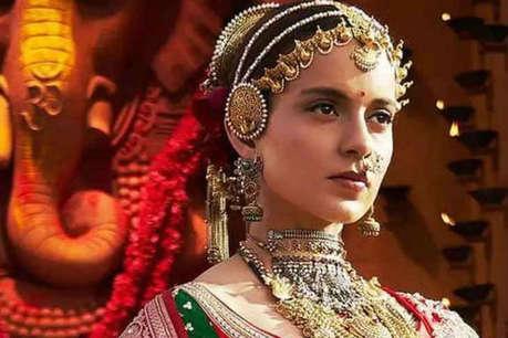 Manikarnika Movie Review: सिंधिया परिवार को विवादित तरीके से दिखाती है फिल्म