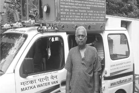 Human Story: लंदन से आया ये शख्स दिल्ली वालों की प्यास बुझाता है, लोग इसे 'मटकामैन' कहते हैं