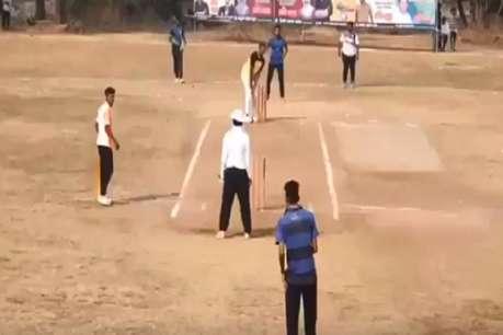 जीत के लिए 1 गेंद में चाहिए थे 6 रन, मैदान पर हुआ कुछ ऐसा कि सब हो गए हैरान