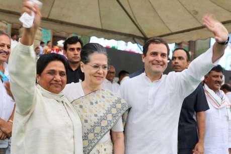 सपा-बसपा के गठबंधन में कांग्रेस के लिए इस कारण छोड़ दी गईं दो सीटें