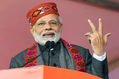 21 से 23 जनवरी तक चलेगा प्रवासी भारतीय दिवस, उद्घाटन में भाग लेंगे PM मोदी