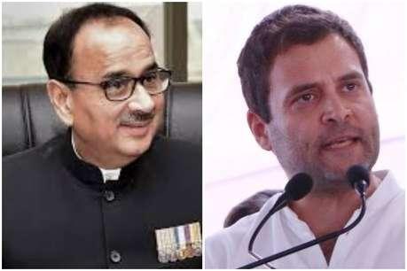 CBI मामले में आलोक वर्मा से ज्यादा रो रहे हैं राहुल गांधी: BJP