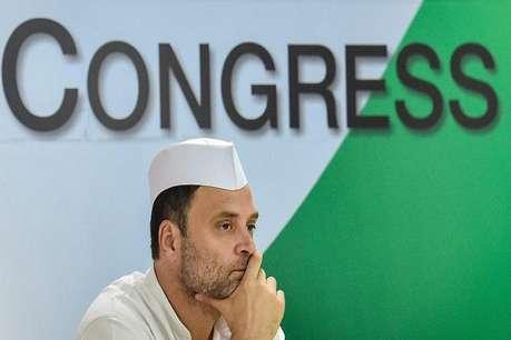 लोकसभा चुनावः राहुल गांधी के गढ़ में कांग्रेस को झटका, 13 सभासद BJP में शामिल