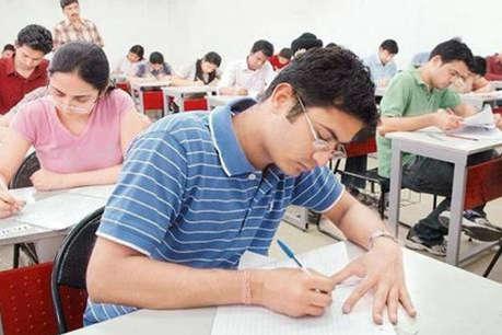 एनटीए ने जारी किया UGC NET 2018 का रिजल्ट, ऐसे करें चेक