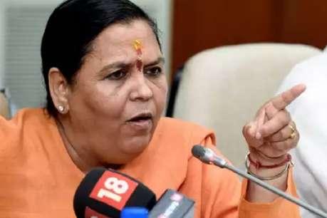 उमा भारती ने प्रियंका गांधी को लेकर दिया विवादित बयान, कहा- चोर की पत्नी