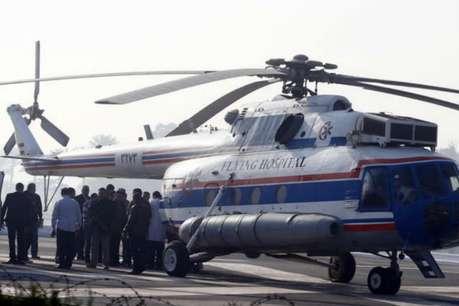 प्रयागराज कुंभ मेला: एयर एंबुलेंस ठेके के खिलाफ याचिका खारिज