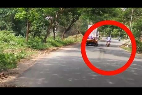 #VIRAL: इस सड़क से हर रोज़ गुज़रती है आत्मा, क्या आपने देखा ये वीडियो