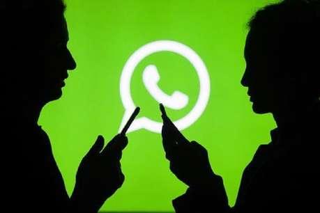 खतरे में है आपका WhatsApp, किसी और के फोन में भी खुल रही है Chat