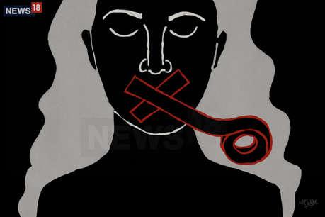 नन ने सुनाई दर्दनाक आपबीती- उस पादरी ने मेरी छाती पर जबरन किस किया!