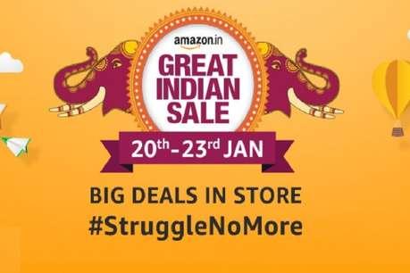 आधी कीमत में Smart TV, मोबाइल पर भारी छूट, 20 जनवरी से है Amazon Great Indian Sale