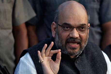 BJP संगठन और सरकार को 74 सीटें जीतने का फॉर्मूला देने अमित शाह आ रहे लखनऊ