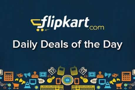 DEALS OF THE DAY: यहां से करें विंटर्स की शॉपिंग, मिल रहा है 50 से 80 प्रतिशत तक का डिस्काउंट
