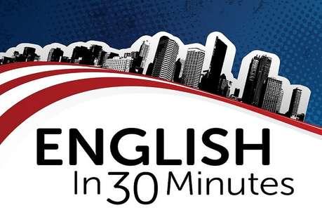 आम बोलचाल वाली अंग्रेजी सीखने के लिए बेस्ट है ये YouTube वीडियो