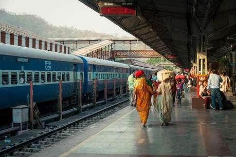 रेलवे का नया नियम! ट्रेन पकड़ने के लिए 20 मिनट पहले पहुंचे स्टेशन