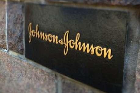 स्वास्थ्य खिलवाड़ के आरोपों से घिरी रही है जॉनसन एंड जॉनसन