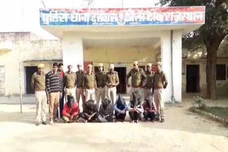 टोंक के दत्तवास थाना क्षेत्र में लूट व अपहरण के मामले में 6 आरोपी गिरफ्तार