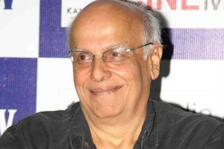 आखिर पापा महेश भट्ट ने आलिया को क्यों कहा 'गुंडी'!