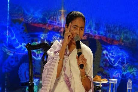 राजनीतिक फायदे के लिए सीबीआई का दुरुपयोग कर रही है BJP: ममता बनर्जी