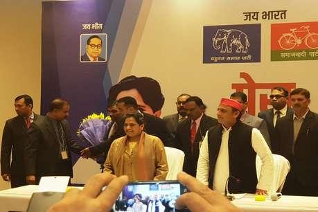 प्रेस कांफ्रेंस ने PM मोदी और शाह की उड़ाई नींद: मायावती
