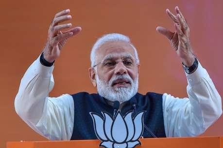 News Blog : सिख गुरु गोविंद सिंह के सम्मान में स्मारक सिक्का जारी करेंगे प्रधानमंत्री