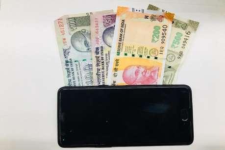अब मोबाइल से घर बैठे कमा सकते हैं 40 हजार रुपये, बस करना होगा ये काम