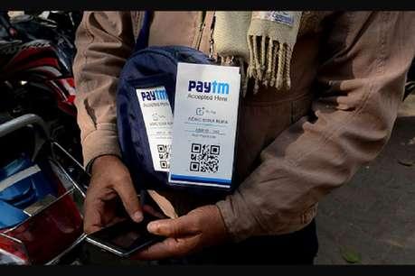 बिना पैसे के Paytm से कर सकते हैं 60,000 रुपये की शॉपिंग, ऐसे उठायें लाभ