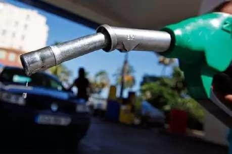 खुशखबरी! 14 दिन बाद पेट्रोल-डीजल के दाम में नहीं हुआ कोई बदलाव