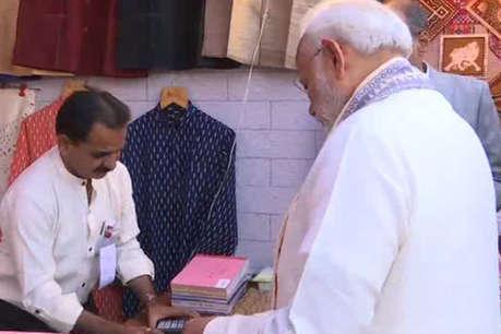 अहमदाबाद शॉपिंग फेस्टिवल में PM ने खरीदी खादी की जैकेट, RuPay कार्ड से की पेमेंट
