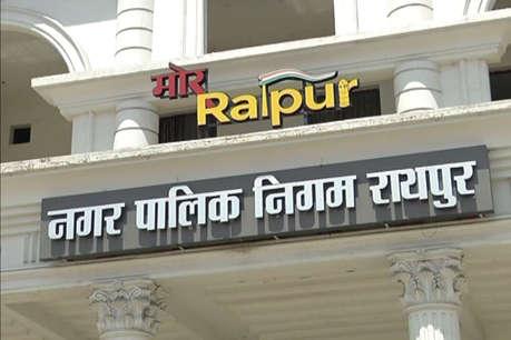 सफाई के लिए रायपुर के बांटा जाएगा बीट में, निगम कर्मचारियों के परिजनों का मेडिकल बिल MIC में पास