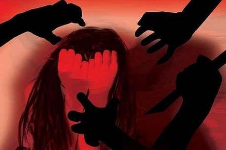 लुधियाना में दोस्त के साथ घूमने गई युवती का अपहरण कर किया गैंगरेप
