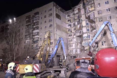 रूस की इमारत में धमाका, अब तक 26 लोगों की मौत