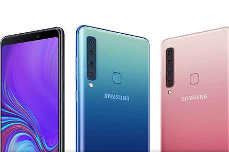 सस्ता हो गया Samsung का तीन स्मार्टफोन, यहां जानें नई कीमत