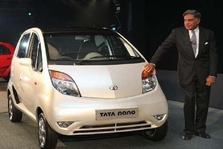 2020 में बंद हो जाएगी रतन टाटा की ड्रीम कार 'नैनो', ये है वजह!