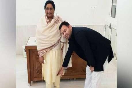 मायावती के पैर छूकर बोले तेजस्वी यादव – अब यूपी बिहार में BJP का होगा सूपड़ा साफ़।