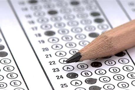UP Assistant Teacher Answer Key 2019: आज जारी हो सकती है असिस्टेंट टीचर परीक्षा की आंसर-की