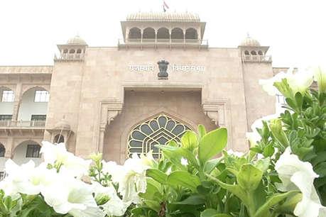 राजस्थान में विधानसभा सत्र पर संवैधानिक संकट? राज्यपाल से मिलने पहुंचे स्पीकर मेघवाल