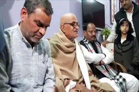 पूर्व विधायक स्वर्गीय दीनानाथ पांडे को श्रद्धांजलि देने उनके घर पहुंचे सीएम