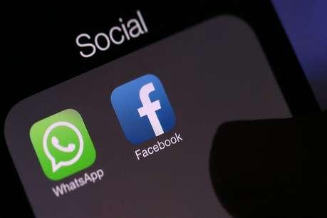 आपके  WhatsApp और Facebook का डेटा चोरी कर रहे हैं ये 6 ऐप्स, तुरंत कर दें डिलीट