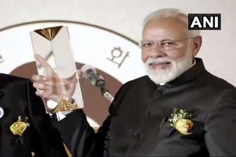 पीएम मोदी को मिला सोल शांति पुरस्कार, नमामि गंगे को समर्पित किये इनाम के 2 लाख डॉलर
