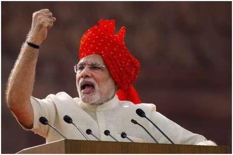 3000 रु की पेंशन के लिए आवेदन शुरू, जानें प्रधानमंत्री श्रम योगी मानधन योजना के बारे में