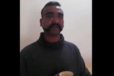 सरकार का आदेश- YouTube से हटाए जाएं विंग कमांडर अभिनंदन के वीडियो